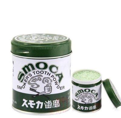【123商貿】日本斯摩卡SMOCA牙膏粉洗牙粉 美白牙齒去煙漬茶漬155G綠色的帶點綠茶味H1Q4W/SW