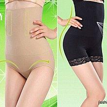 〔靚衫〕瘦身塑身收腹收胃緊身四角收腰內褲.調整型束褲(黑/膚9204)現貨S~2XL