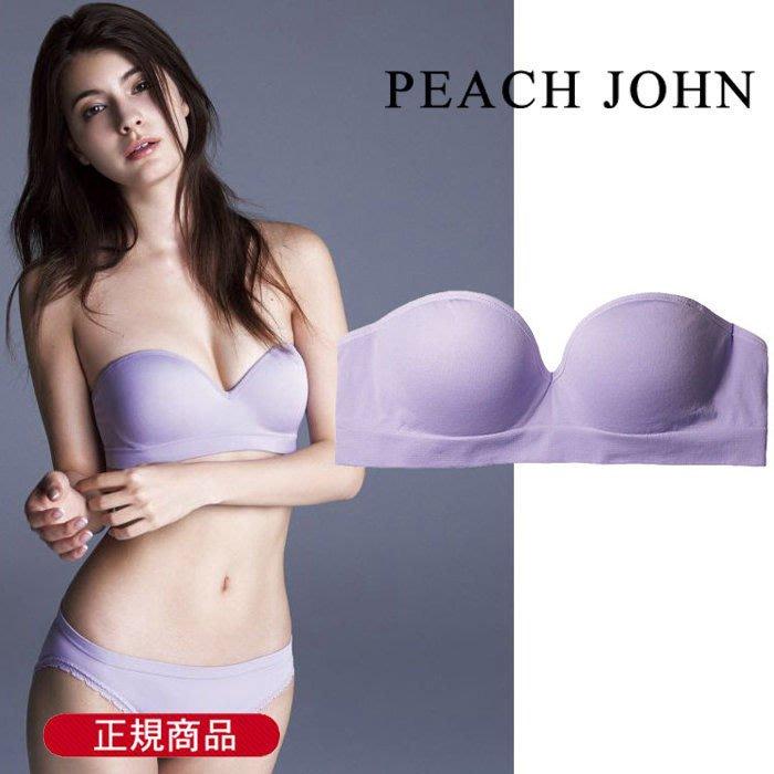 Work Bra Peach John 小可愛 素面平口內衣  C80 D80下標區 LUCI日本代購  1010226