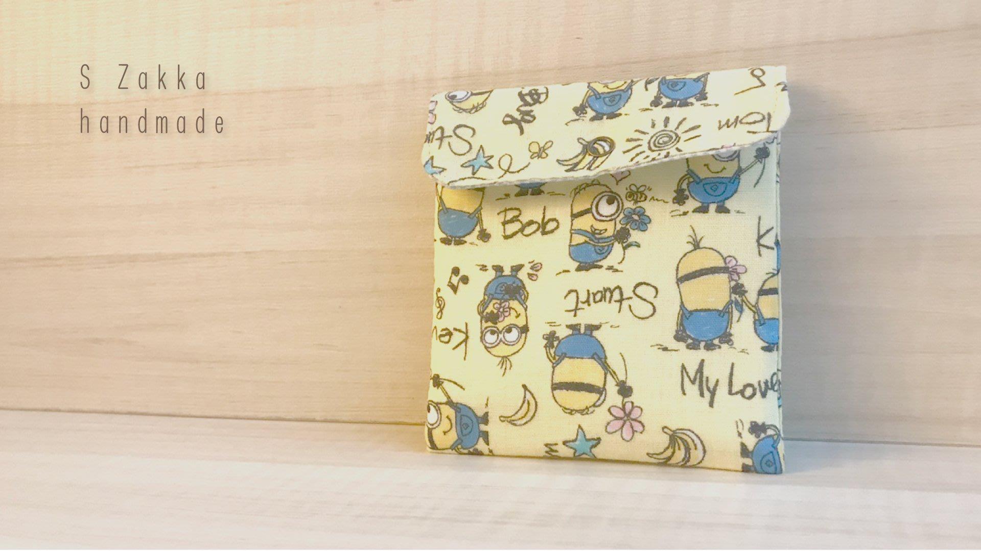 S ZAKKA 口罩收納包 可愛卡通布  尺寸寬12 x 長13 cm 收納口罩或外出小物品