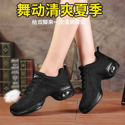 跳舞鞋跳廣場舞的鞋子女夏季新款中跟軟底透氣夏天舞鞋鬼步舞專用鞋芭蕾鞋