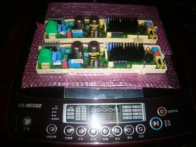 LG變頻洗衣機電腦板維修 WF-D140PG
