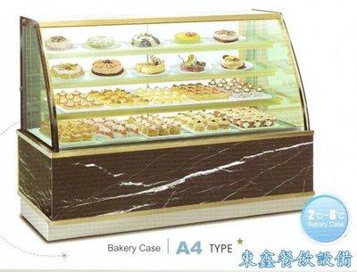 ~~東鑫餐飲設備~~A4 蛋糕櫃 / 蛋糕冷藏展示櫥 / 營業用後開式冷藏展示櫃