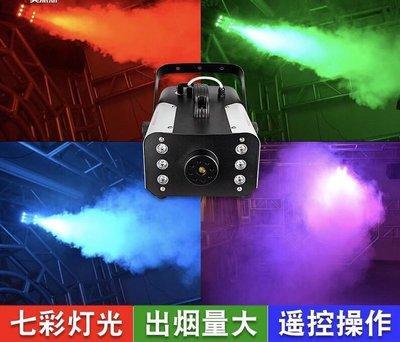 舞台燈光/ 煙霧機~1500W~遙控+...