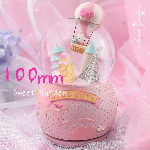 Sweet Garden, Hello Kitty熱氣球音樂水晶球(免運) 環遊世界旅行 粉色地球 送女友生日畢業禮物