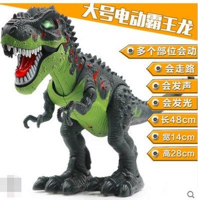 **Lucky** 大號電動恐龍玩具會動走路霸王龍仿真動物模型男孩兒童玩具