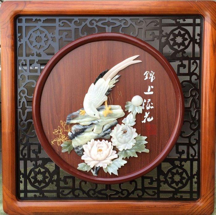 客廳中式古典玉畫掛畫四條屏玉雕畫裝飾畫 單幅客廳畫 錦上添花 玉畫39