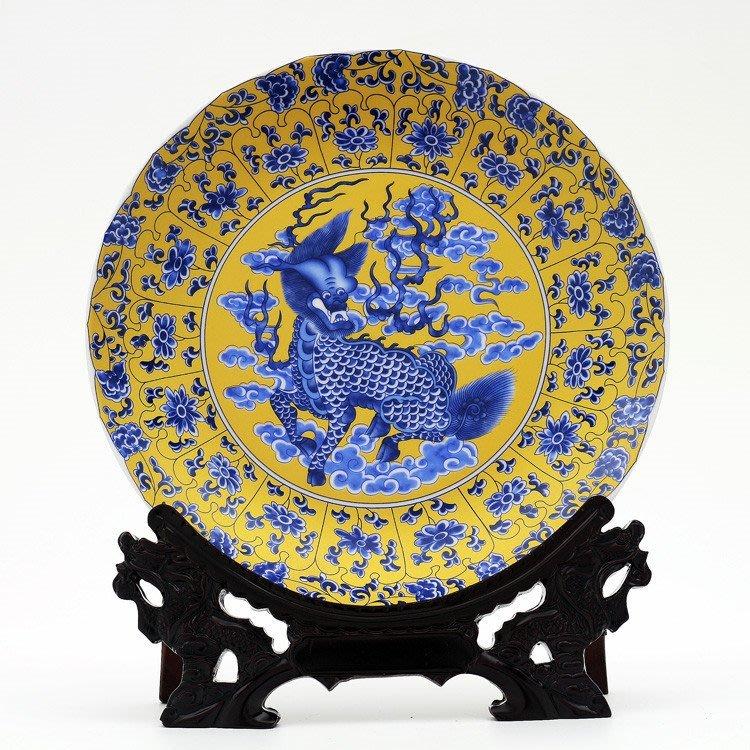 旦旦妙 景德鎮陶瓷器 家居客廳裝飾黃盤子 招財麒麟 開心陶瓷12