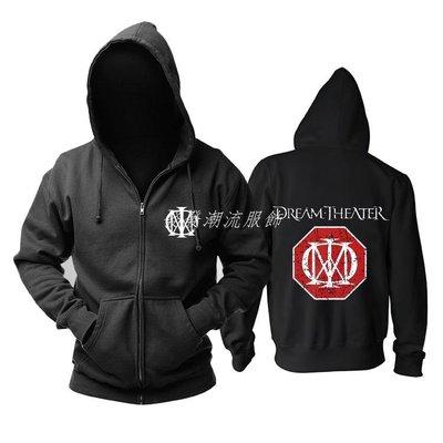 發發潮流服飾夢劇場 Dream Theater美國波士頓 前衛金屬樂團 前衛搖滾紀念衛衣