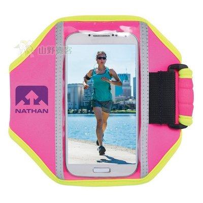 【山野賣客】NATHAN 超級5K手臂套(桃紅) 智慧型手機套 運動手機袋 S4 iPhone5S NA4923NFF