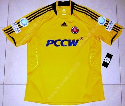 正版 Adidas SCAA Hong Kong China 南華 PCCW 黃金球衣 Jersey (L)