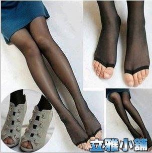 【立雅小舖】防指甲勾露趾絲襪 魚嘴絲襪《露趾絲襪SE0002》現貨