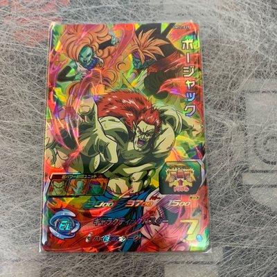 七龍珠英雄 第二彈 UMT2-039 波加克 三星 超稀有卡