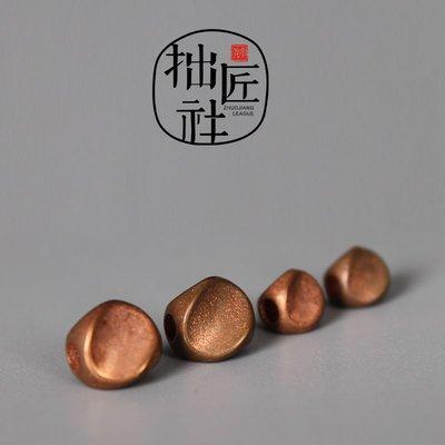 原創純手工制紫銅紅銅弟子珠 配珠 文玩佛珠星月菩提DIY配飾件