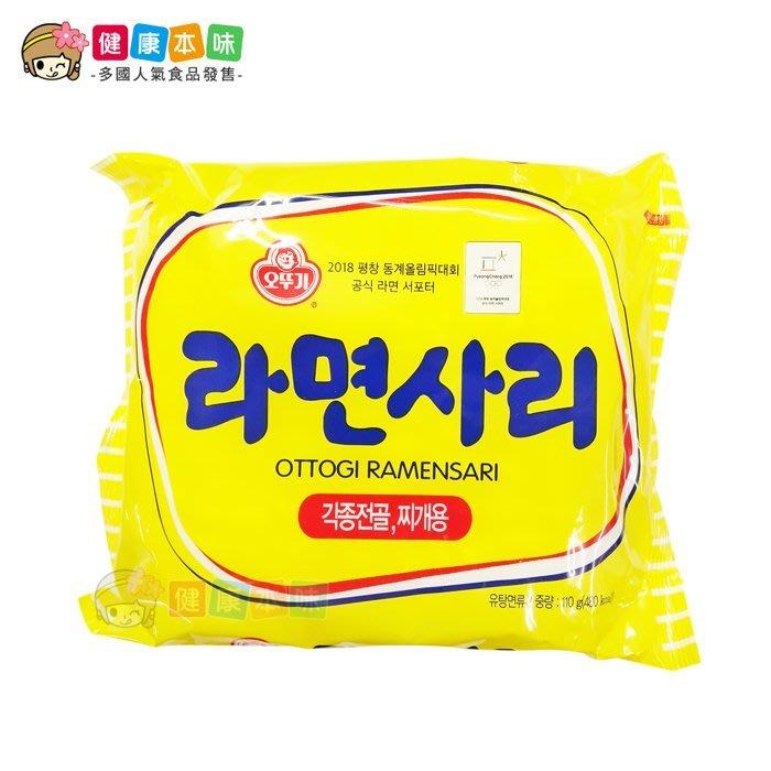 韓國 不倒翁 OTTOGI Q拉麵110g 純麵條 泡麵 [KO8801045522012] 健康本味