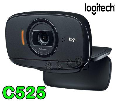 【缺貨中】【UH 3C】羅技 LOGITECH HD WebCAM C525 網路攝影機 000719