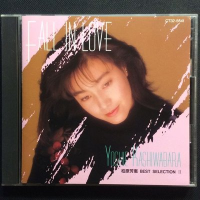 柏原芳惠 Yoshie Kashiwabara -Fall in Love 1989年早期日版無ifpi