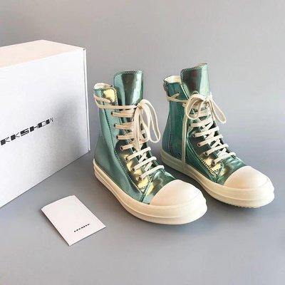 RO DS鏡面高統鞋