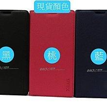 金山3C配件館 Asus Zenfone Go mini Zc451TG Z00SD 4.5吋 皮套 手機套 隱藏磁扣款