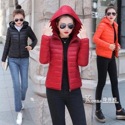 羽絨外套-秋冬小棉衣女特短款輕薄學生新款韓版羽絨棉服外套