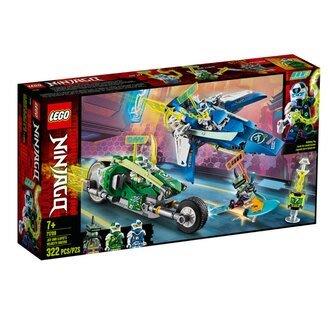 【小瓶子的雜貨小舖】LEGO 樂高積木 Ninjago 系列 - 阿光和勞埃德的競速快車 (322pcs) 71709