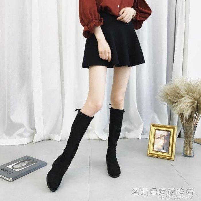 不掉筒長靴女長筒靴顯瘦過膝時尚粗跟後繫帶騎士靴女