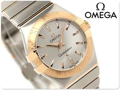 OMEGA 歐米茄 手錶 CONSTELLATION 星座 27mm 18k紅金 藍寶石 瑞士 女錶 123.20.27.60.02.001