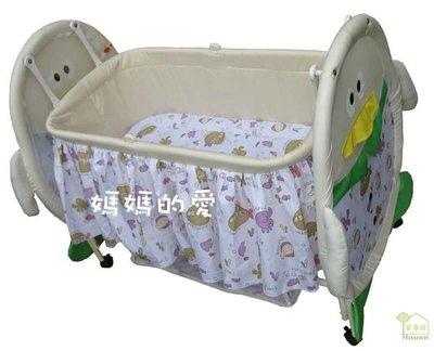 [ 家事達 ] 台灣Mother's Love  BC-226T企鵝搖籃床 嬰兒床 特價