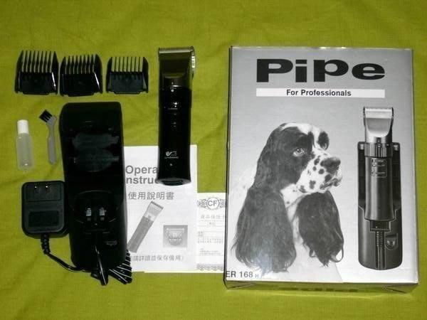 e世代~原廠PiPe牌ER168H八段式西德陶瓷刀頭寵物電動剪毛器人貓狗兔理髮電剪刀公司貨