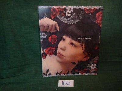 """【愛悅二手書坊 17-38】Satoko Nachi """"Confession"""" 知名聰子 告白"""