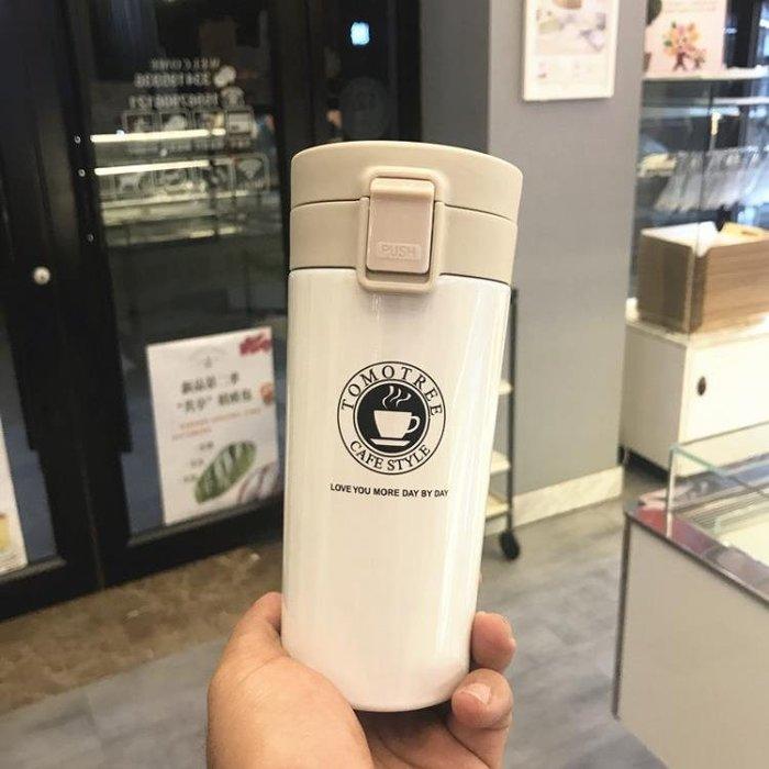 保溫杯/保溫瓶 日本保溫杯時尚辦公杯男女士便攜直身水杯子不銹鋼真空咖啡杯