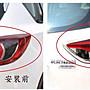 【車王小舖】馬自達 Mazda cx5後燈罩 cx5後...
