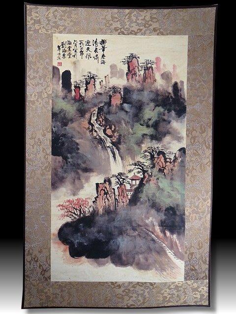 【 金王記拍寶網 】S1306  中國近代書畫名家 劉海栗款 水墨山水圖 居家複製畫 名家書畫一張 罕見 稀少