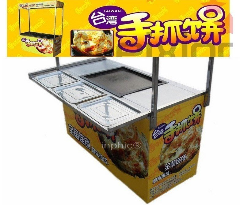INPHIC-蔥抓餅手抓餅煎餅煎臺餐車附全套設備 鐵板燒