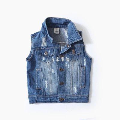 有家服飾再推薦一個實惠款 男童破洞牛仔馬甲 中大兒童秋季背心 新品