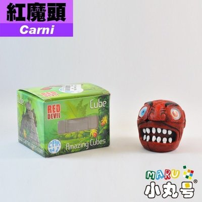 小丸號方塊屋【Carni Chaak】...