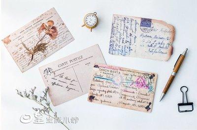 復古歐美英文卡片 拍照道具 歐美風做舊明信片 拍照背景 賀卡 明信片 ins 拍攝道具卡 拍照裝飾擺件 日皇