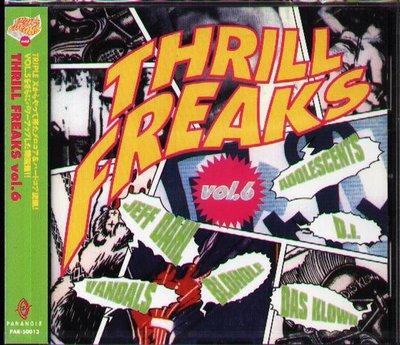 K - THRILL FREAKS VOL.6 - 日版 - NEW