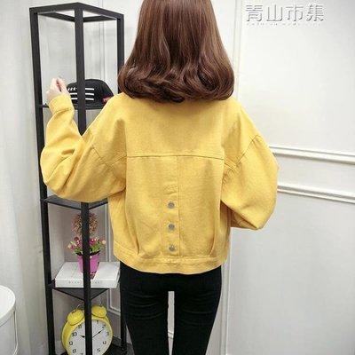 牛仔外套女韓版bf怪味少女外套小清新短款學生上衣