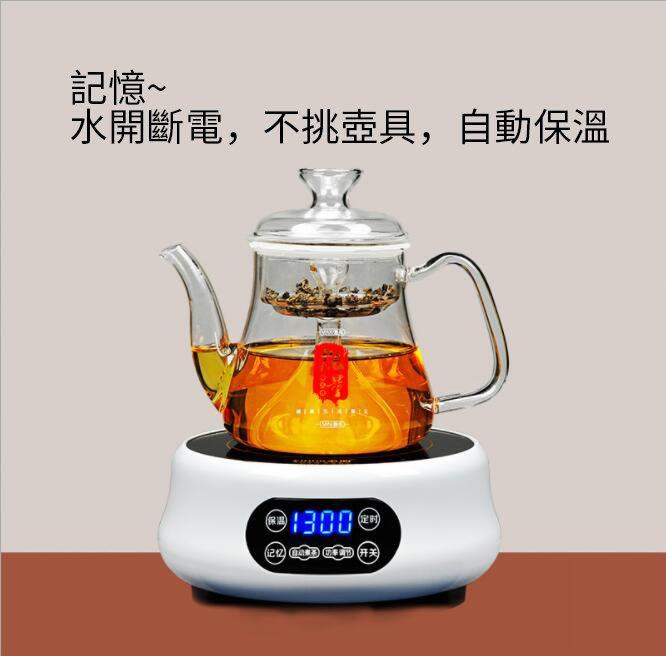 台灣電壓110V電陶爐茶爐靜音泡茶迷妳電磁爐小型燒水玻璃鐵壺煮茶爐煮茶器店長推薦 現貨直出 快速出貨