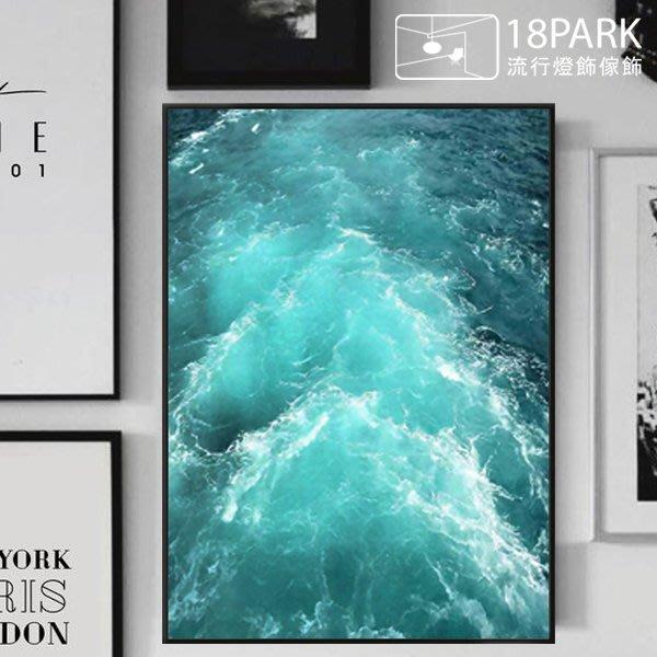 【18Park 】精緻細膩 sea [ 畫說-威浮海色50*70cm ]