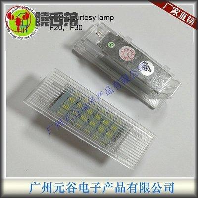 【德興】寶馬F20 F30車門燈 LED Courtesy lamp 新款 4014SMD高亮高品質
