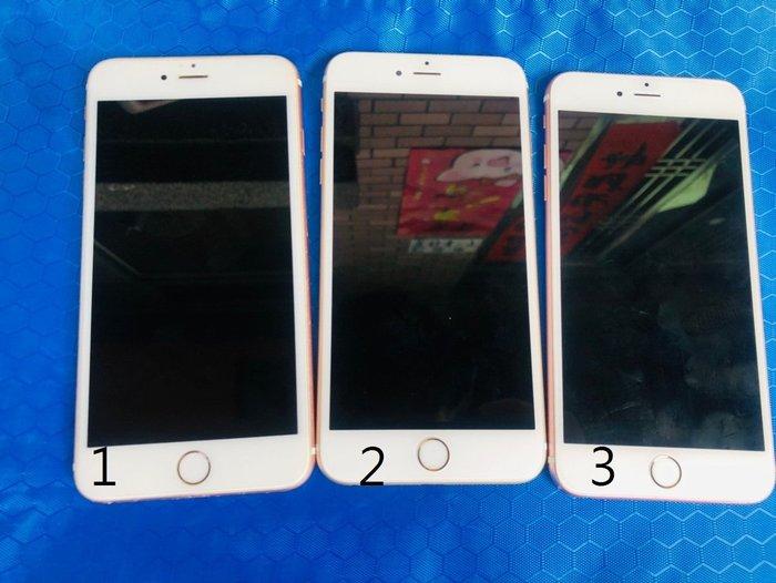 ☆手機寶藏點☆Apple iPhone 6s Plus 玫瑰金/金色 2手機 大螢幕 功能正常 聖5282