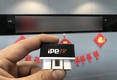 【YGAUTO】二手時間 Porsche 保時捷 Macan 2.0 升級 IPE 二手中尾段閥門排氣管
