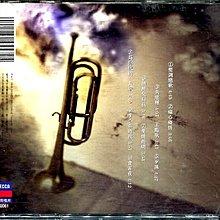 *真音樂* 澎恰恰 / 變調情歌 二手 K8215 (無IFPI)(大降價.下標賣)