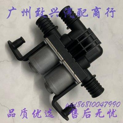 全網最低#現貨#寶馬X5空調X6暖風水閥E53暖水閥E60 E70暖水泵E71熱水閥730 740ilxpe74838