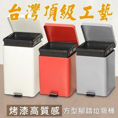 金德恩 台灣製造 品味時尚粉體烤漆垃圾桶附內桶(20公升)三色任選