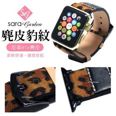 Apple Watch 1 2 3 麂皮豹紋透氣錶帶 38mm 42mm【R0425025】