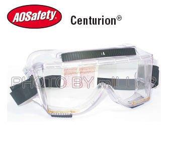 【米勒線上購物】護目鏡 美國 AOSafety 454AF 護目鏡 抗化學 防霧 耐衝擊 防靜電 台北市