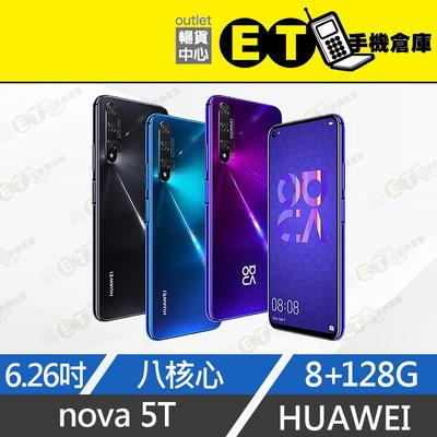ET手機倉庫【全新 HUAWEI NOVA 5T 128G】YAL-L21 黑/藍/紫(6.26吋、華為、現貨) 附發票